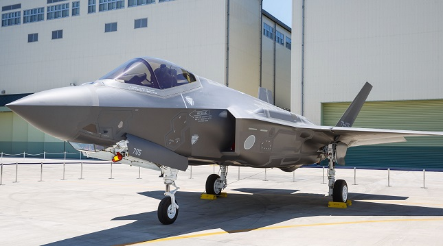Rollout erste F-35A in Japan
